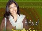 Anuradha Sriram Hits,Anuradha Sriram tamil mp3 songs,anuratha siriram songs,Anuradha Sriram songs,Anuradha Sriram hits,Anuradha Sriram mp3 online