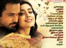 tamil Love songs,tamil Love songs online,tamil Love mp3,tamil Love hits,tamil Love padalkal,tamil Love movie songs,tamil Love supper hits songs