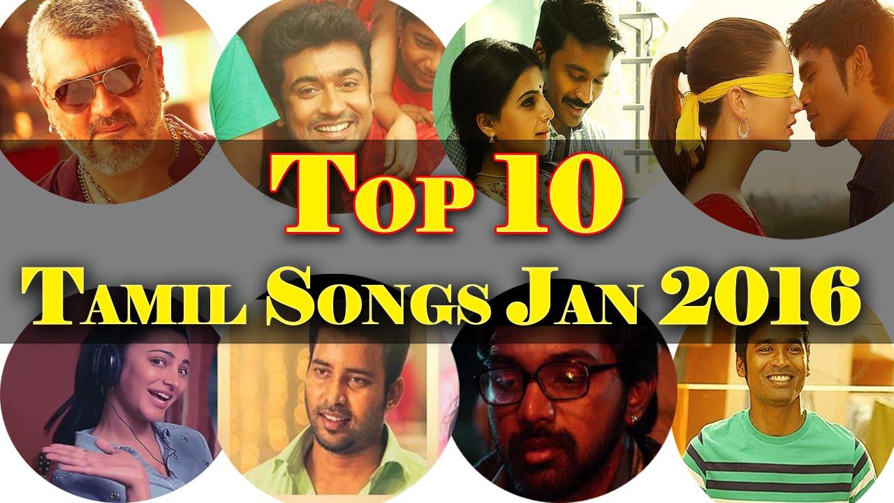 tamilmp3plus com,tamil new songs,tamil new song,tamilmp3new,new tamil songs,tamil new mp3,tamil new mp3 songs,mp3tamil,mp3plus com,New tamil mp3 song, Tamil mp3 songs Online,tamilmp3plus com,tamil new songs,tamil new song,new tamil songs,tamilmp3new,tamil new mp3,tamil […]