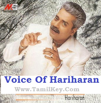 Tamil mp3 songs Online,hariharan hits,hariharan tamil songs,hariharan songs,hariharan tamil hits,hariharan hits mp3,hariharan mp3,hariharan songs tamil,hariharan tamil mp3 songs,hariharan mp3 songs,hariharanhits,