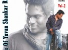 Yuvan Shankar Rajah Hitz,Yuvan Shankar Rajah mp3 collection,Yuvan Shankar Rajah mp3,Yuvan Shankar Rajah tamil mp3