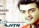 Ajith hits,Ajithkumar songs,Ajith kumar mp3,Ajith songs