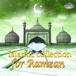 Islamic Devotional songs,tamil islam songs,musleem tamil songs Tamil mp3 songs Online,tamil islamic songs,tamil islamic songs mp3,tamil islamic song,islamic tamil songs,islamic tamil songs mp3 online,islamic songs tamil,tamil muslim songs,tamil muslim songs […]