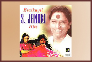 Janaki hits,Janaki tamil songs,Janaki mp3,Janaki songs online,Janaki songs download,Janaki singer hits Facebook Comments