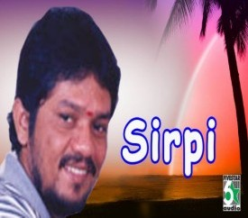 Sirpy hits,Sirpymp3 songs,Sirpy tamil songs,Sirpy songs,Sirpy music derector hits,Sirpy songs Facebook Comments