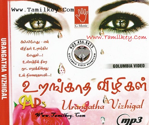 Urankaatha Vizhigal Songs,tamil sad songs,tamil online sad mp3 songs Facebook Comments